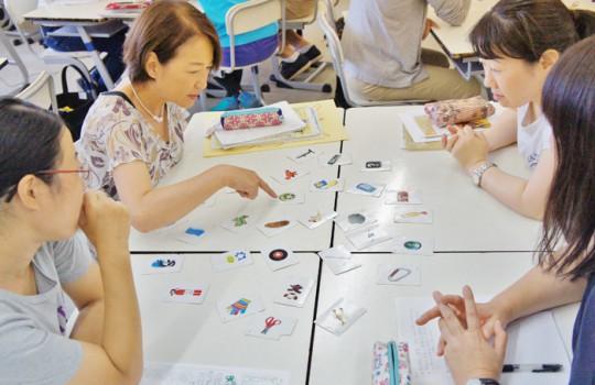 2016年8月20-21日クラスのちからを生かす第4回PAと授業の橋わたし~PAを協同学習に活かそう!