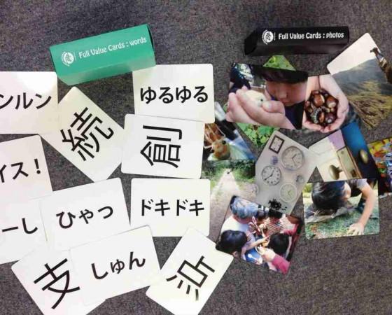 フルバリューカード(文字&写真)セット