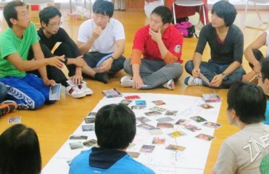 2019年8月16〜18日クラスの力を生かす summer camp 2019 in TOKYO