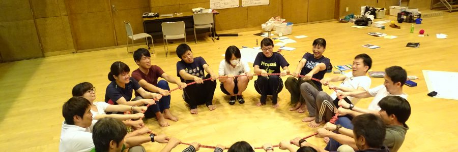 Project Adventure Workshop | アドベンチャー教育を体感するin東海