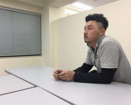 wantedlyにスタッフインタビューを掲載しました。