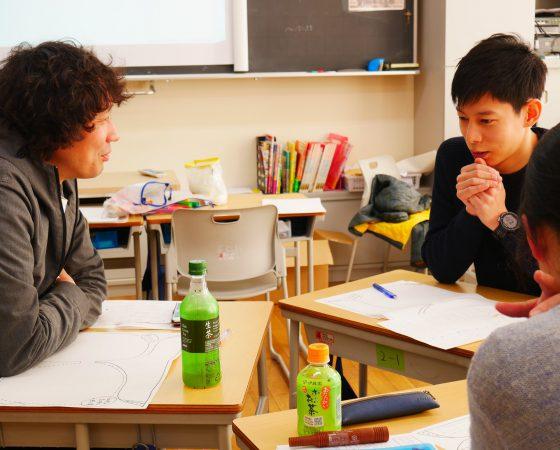 クラスのちからを生かす#1 先生自身の「これから」を考える未来志向のリフレクション