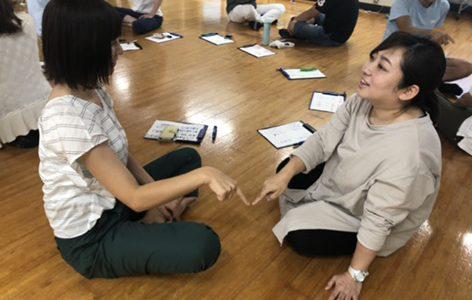 PAワークショップ:心の安全がチームの力を引き出すin仙台
