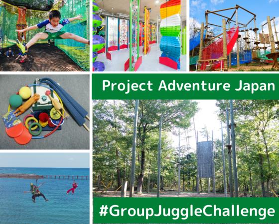 #GroupJuggleChallenge に挑戦しました!